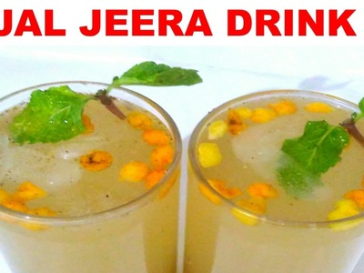 Jal Jeera drink recipe | Jal Jira Drink | How to make Jal Jeera In Hindi *Cook With Razia*