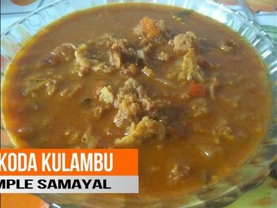 PAKODA KUZHAMBU IN TAMIL | பக்கோடா குழம்பு| HOW TO MAKE |SIMPLE SMAYAL|