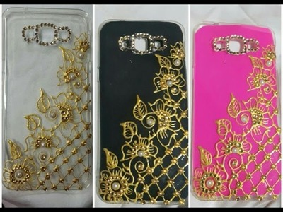 How to make mobile cover diy