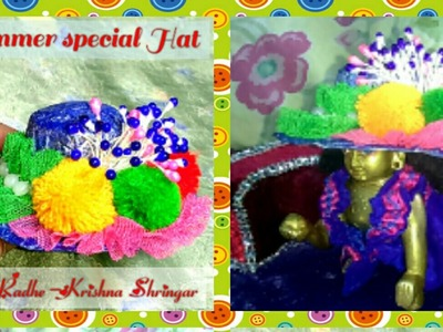 Make Western hat for Ladoo Gopal with tissue paper new technique, Summer special Hat for Bal Gopal