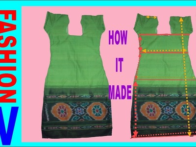 Punjabi dress stitching ||Simple Suit & Salwar stitching in easy way(DIY) सूट और सलवार कीstitching