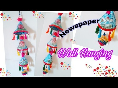 DIY Colorful Newspaper Wall Hanging. Wind Chimes. Newspaper Craft