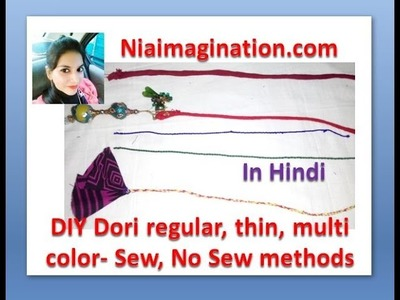 5 DIY डोरी regular, पतली, multi color- Sew, No Sew methods | in Hindi