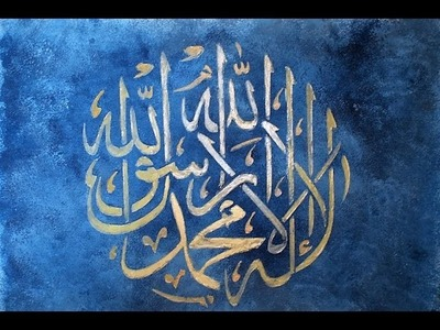 How To Create Arabic Islamic Calligraphy Art - خط عربي