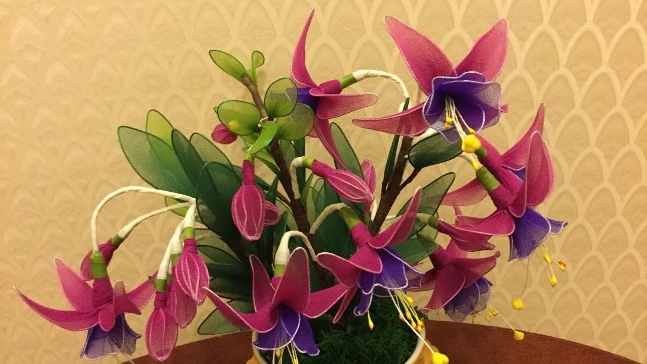 How to make nylon stocking flowers - Fuchsia