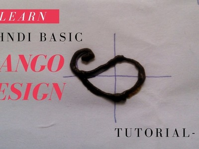 Learn how to draw mehndi basic mango design step by step for beginner - Tutorial 10
