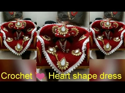 Part -2.2;. How to make. Crochet. Heart. Shaped. Dress. of. Bal Krishna. Laddu gopal