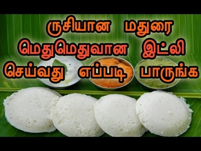 Tamilnadu Special How to make soft idly  -  The Perfect Soft Idli - in Tamil ,Tips & Tricks