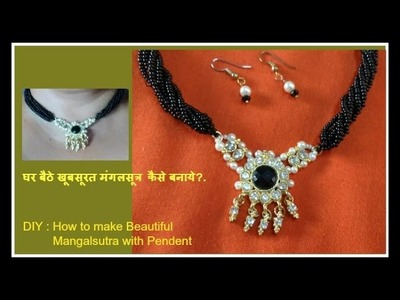 DIY Daily Wear Mangalsutra | The Street Art |  Handmade Indian Mangalsutra with Pendent Tutorial
