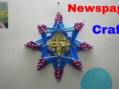 DIY :Simple Method To Make Newspaper Wallhanging | Newspaper Craft| Nidhi Jain