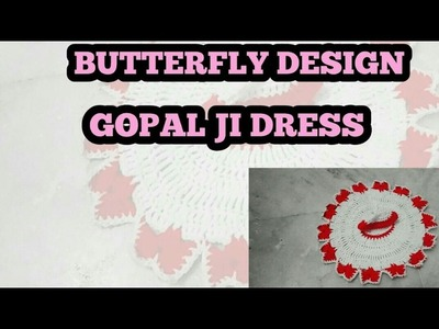 GOPAL JI BUTTERFLY DRESS DESIGN | HANDMADE CRAFT | CROCHET WORK WITH SIMPLE STEPS | (????)