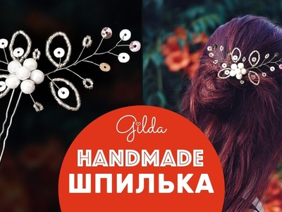 How to Make DIY Hairpin from Pearls, Sequins and Glass Beads [Eng Subs]