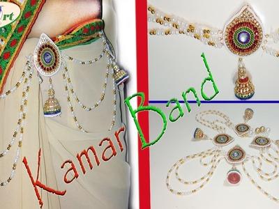HOW TO MAKE KAMAR BAND AT HOME FOR WOMAN  DIY: Waist chain   INDI ART  #8