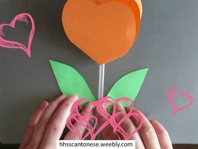 Mother's Day Card 母親節卡(Craft for Kids 兒童手工)