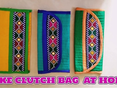 New clutch bag.Diy.handcrafted clutch bag.hindi.learn how to make at home.magical hands.