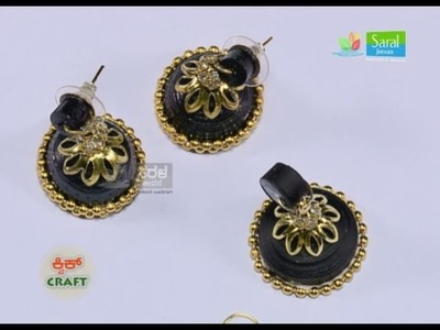 QUICK CRAFT : HOW TO MAKE PAPER EARRINGS I SARAL JEEVAN I