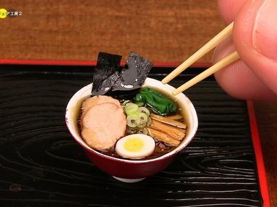 DIY Miniature Shoyu Ramen (Fake food) ミニチュア醤油ラーメン作り