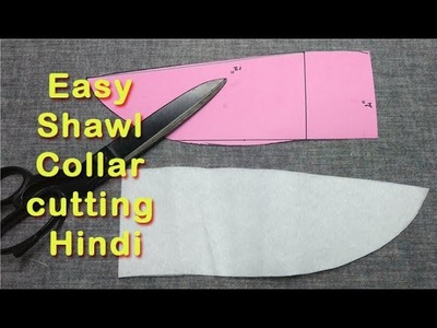 Easy Shawl collar kurti stitching DiY tutorial hindi part 1, how to stitch shawl collar