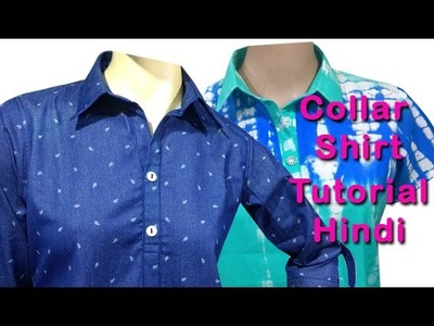 How to stitch womens collar kurti DIY hindi tutorial Hindi, How to stitch collar kameez kurti hindi
