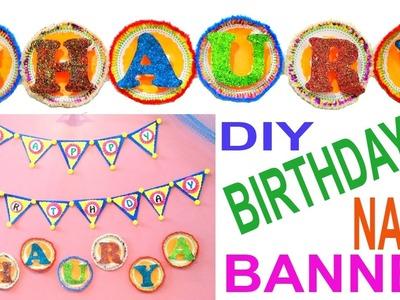 NAME BANNER FOR BIRTHDAY | CREATIVE MOM | BIRTHDAY CRAFT |BIRTHDAY PARTY IDEAS |BIRTHDAY decoration