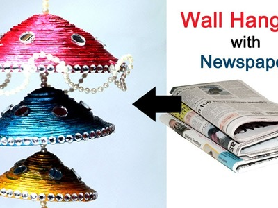 Newspaper Wall Hanging   Newspaper Wind Chime   Best Out of Waste Craft Ideas