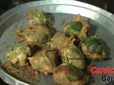 DO YOU KNOW HOW TO MAKE CAPSICUM BAJJI | Bell Pepper Fritters | STREET FOODS