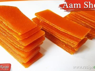 Aam Papad Recipe In Bengali - How to make Aam Papad -Mango Papad | Aam Shotto Recipe | আমসত্ত্ব