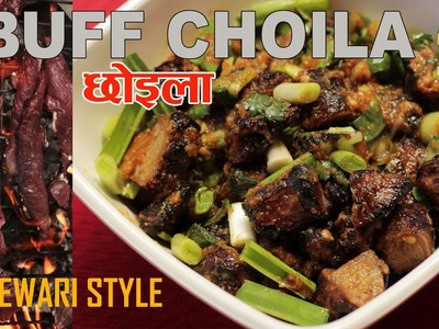 BUFF CHHOILA Recipe - Newari Dish | How to make chhoila at Home