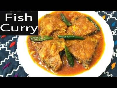 Catla Fish Recipe.Bengali Catla Macher Curry||How To Cook Fish Curry At Home