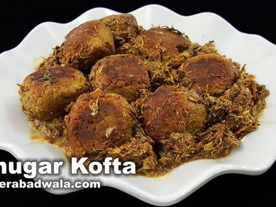 Chugar Kofta Recipe Video - How to Make Tamarind Leaves Kofta Curry at Home - Easy, Quick & Simple