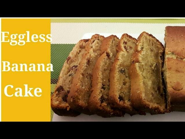 Banana Cake Recipe Video In Hindi