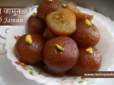 Gulab Jamun Recipe with Khoya - How to make Best Gulab Jamuns from Khoya