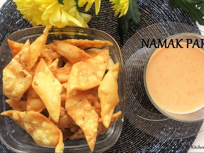 How To Make Namak Pare- Easy Recipe
