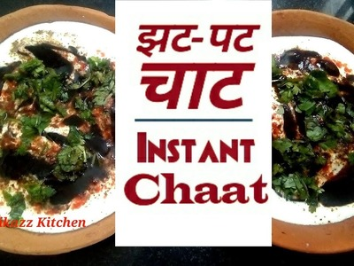 IDLI Chaat Recipe. Instant Dahi Idli. How to make Idli Chaat - Easy Recipe by Monikazz Kitchen