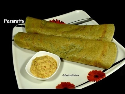 Pesarattu recipe | moong dal dosa | whole green gram dosa | how to make pesarattu