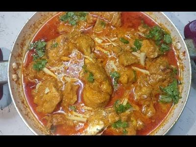 Chicken Angara Recipe    how to make chicken angara    Ramazan recipe