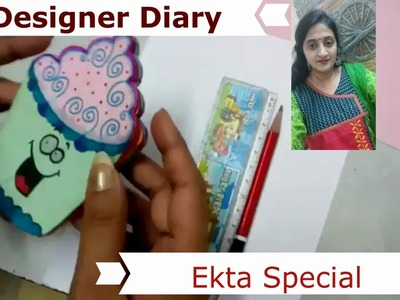 Designer diary || decorating a diary || how to make diary || how to make designer diary