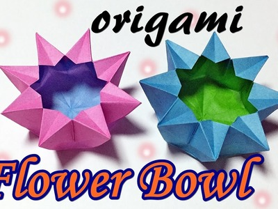 Easy and Beautiful Origami Bowl | How to Make a Paper Flower Bowl | Useful Origami Tutorial