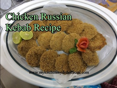 How To Make Chicken Russian Kabab Recipe | Easy Chicken Recipe - Eng Subtitles | Highly Requested