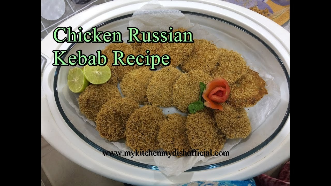 How To Make Chicken Russian Kabab Recipe   Easy Chicken Recipe - Eng Subtitles   Highly Requested