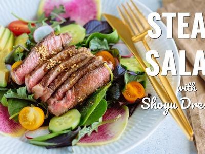 How To Make Steak Salad with Shoyu Dressing (Recipe) 牛肉ステーキサラダ・醤油ドレッシング (レシピ)