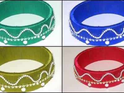 Silk Thread Bangle Kada making in telugu | DIY | శిల్కు దారంతో గాజులు సులువుగా తయారు చేయడం ఎలా?