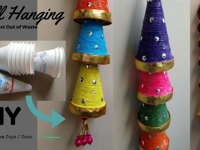 Wall Hanging From Ice Cream Cups | DIY | Best Out Of Waste | Recycled Idea