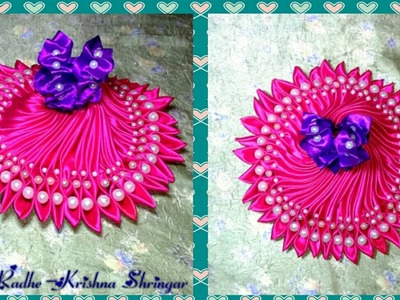 Make Ribbon flower with pearl Kanzashi Barbie Princess dress. poshak for Ladoo Gopal.Radha Rani- 1