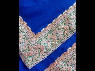 65-How to beautify your sari with ghota.kinari (Hindi.Urdu)