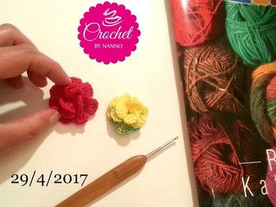 (Crochet) How to crochet a flower #1 IThe Crochet Shop Channel