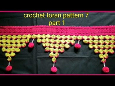 Crochet toran pattern 7 part 1