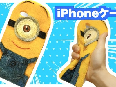 DIY: Homemade Minion Squishy iPhone Case Tutorial | Despicable Me