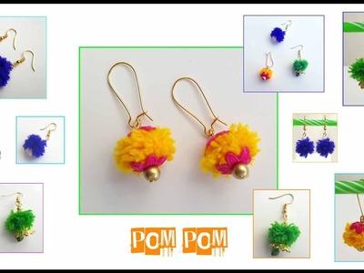 How t make Earrings. little pompom earrings at home. DIY