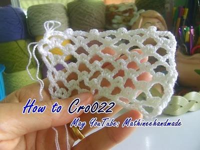 How to Cro022 Crochet pattern. ถักผังลายโครเชต์ ลายโซ่มีปุ่ม  _ Mathineehandmade